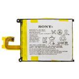 Mobilbatteri Sony Xperia Z2
