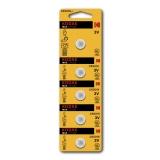 Kodak Max lithium CR2016 5-pack