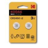 Kodak Max lithium CR2450 2-pack