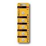 Kodak Max lithium CR2032 5-pack