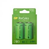 GP Recyko 5700mAh D/R20 2-pakning