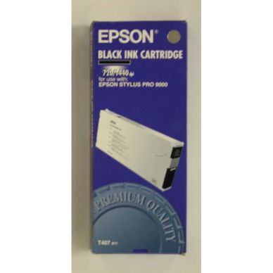 EPSON Mustepatruuna musta 220ml