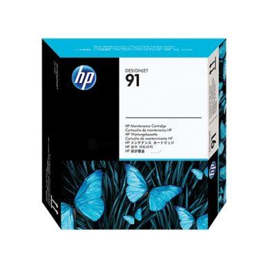 HP Maintenace kit