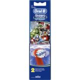 Oral-B Kids Avengers, 2-pack
