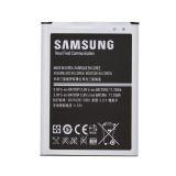 Mobilbatteri Samsung Note 2