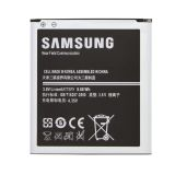 Mobilbatteri Samsung Galaxy S4