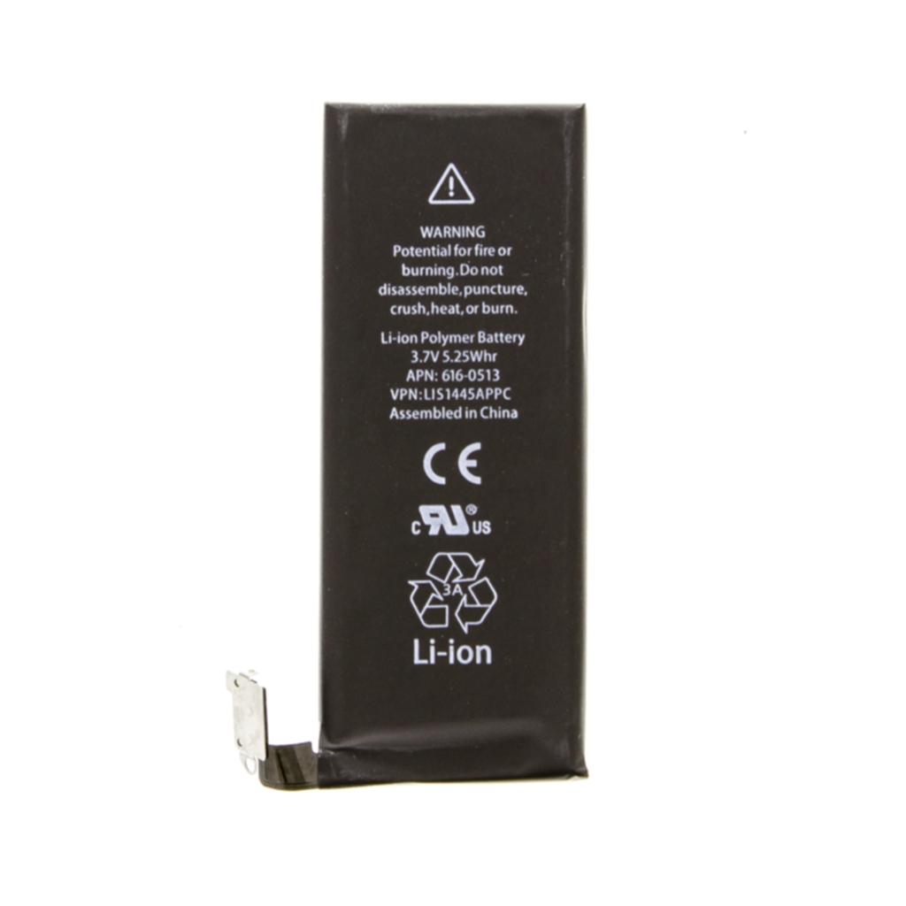 inkClub Mobilbatteri iPhone 4