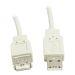 DELTACO USB 2.0 kaapeli, A-type uros - A-type naaras, 2m