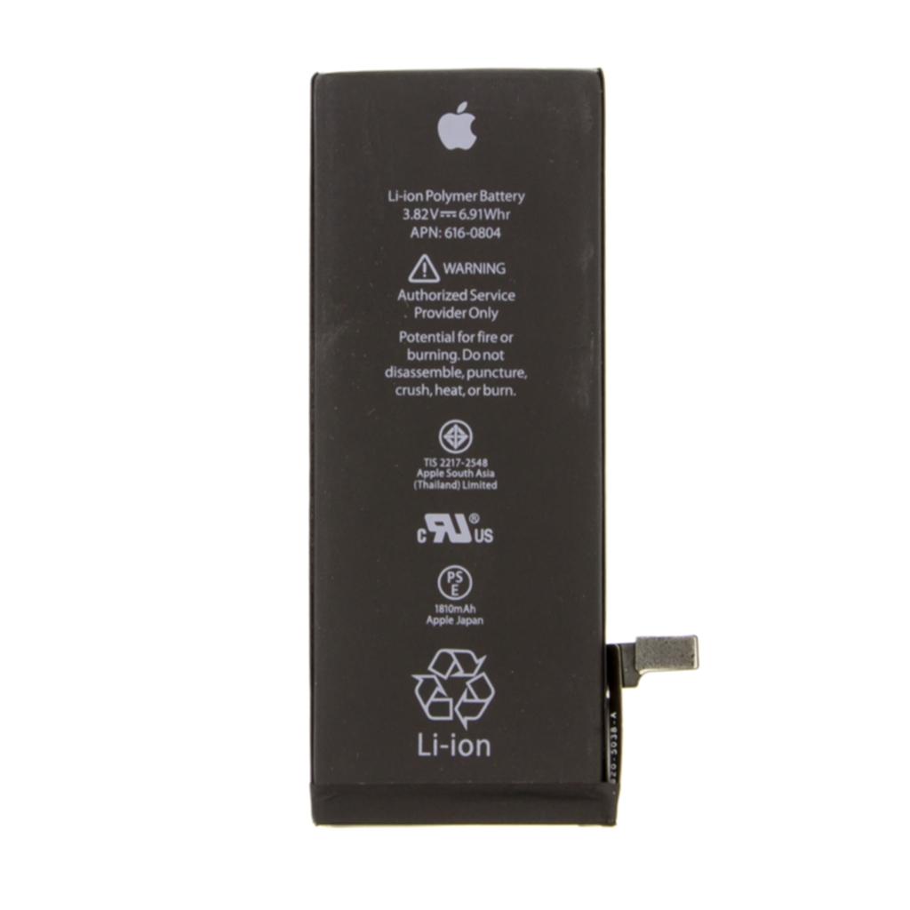 inkClub Mobilbatteri iPhone 6